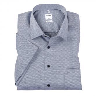 Sommerliches gemusterts Businesshemd, kurzarm blau_18 | 46