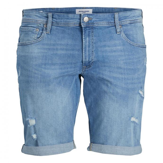 Jeansshort im Destroyed-Look jeansblau_BLUEDENIM | W46